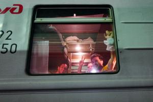 Nomad Train 2017